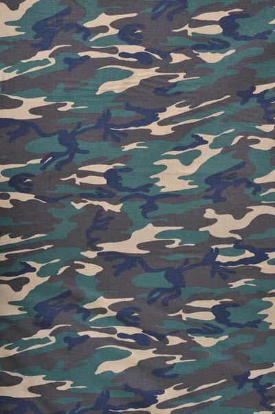 Ткань Грета  - textil-ivanovo.ru
