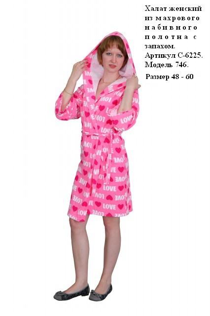 халат жен С-6225 м746 - textil-ivanovo.ru
